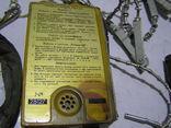 Радиостанции Р 855-УМ , вариант С. 2 штуки., фото №3