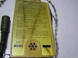 Радиостанции Р 855-УМ , вариант С. 2 штуки., фото №4