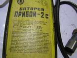 Радиостанции Р 855-УМ , вариант С. 2 штуки., фото №5