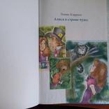 """Льюис Кэролл """"Алиса в стране чудес"""" 2005р., фото №4"""