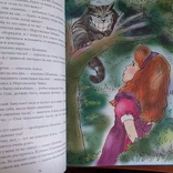 """Льюис Кэролл """"Алиса в стране чудес"""" 2005р., фото №5"""