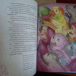 """Льюис Кэролл """"Алиса в стране чудес"""" 2005р., фото №9"""
