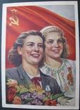 Героини труда, фото №2