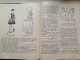 Одежда для дома работы и отдыха 1964 136 с.ил. 2 цв. вкладыша 107 т. экз. Большой формат., фото №6