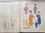 Одежда для дома работы и отдыха 1964 136 с.ил. 2 цв. вкладыша 107 т. экз. Большой формат., фото №9