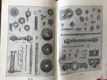 1932 Каталог Автовозов Руководство, фото №10