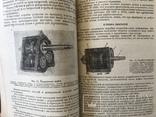 1932 Каталог Автовозов Руководство, фото №12