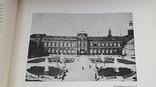 Дрезденская галерея, фото №4