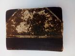 Старая церковная книга 2, фото №11