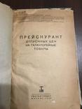 1938 Каталог Галантерейные товары, фото №2
