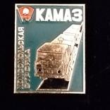 Знак из памятного набора делегату 19 съезда ВЛКСМ комсомольская стройка Камаз автомобиль, фото №2