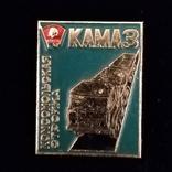 Знак из памятного набора делегату 19 съезда ВЛКСМ комсомольская стройка Камаз автомобиль, фото №3