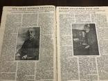 1928 Огонёк Махно в Париже, фото №5