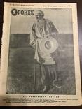 1928 Огонёк Ленин и Толстой, фото №2