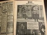 1928 Огонёк Советские для и в Лондоне, фото №2