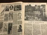 1928 Огонёк Советские для и в Лондоне, фото №4