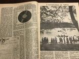1928 Огонёк Советские для и в Лондоне, фото №5