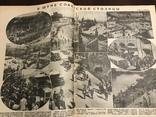 1928 Огонёк Советские для и в Лондоне, фото №7