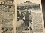1928 Огонёк Сын против отца изменника, фото №2