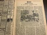 1928 Огонек Пять повешенных, фото №3