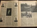 1928 Огонек Пять повешенных, фото №4