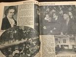 1928 Огонек Пять повешенных, фото №7