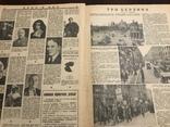 1928 Огонек Пять повешенных, фото №9