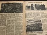 1928 Огонек Пять повешенных, фото №10