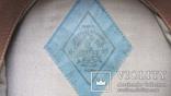 Суконная фуражка ВОСО служба военных сообщений клеймо красный воин 1958 год, фото №9