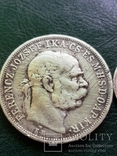 5 крон 1909 и 1 крона 1894, фото №4