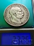 5 крон 1909 и 1 крона 1894, фото №7