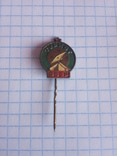 Турист СССР  тяж. метал, фото №2