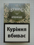 Сигареты STRONG Тестовий зразок