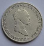 5 злотых 1832 года, фото №2