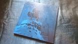 Памятники киева .Фотоальбом 1974 г.Тираж 25000, фото №10