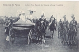 Germany Prussia Kaiser Wilhelm II, фото №2