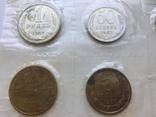 Годовой набор монет 1967 года., фото №3