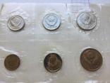 Годовой набор монет 1967 года., фото №5