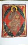 Украïнськi iкони Спас у Славi. 2005г., фото №5