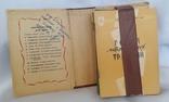 """Сборник """"Наш город.Горький"""" (13 книг.1958 год), фото №2"""