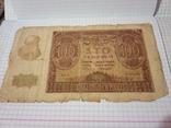 100 злотых 1940 г.  Польша, фото №2