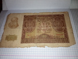 100 злотых 1940 г.  Польша, фото №3
