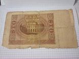 100 злотых 1940 г.  Польша, фото №5