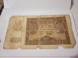 100 злотых 1940 г. Польша      (№2), фото №3