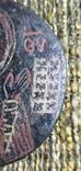 Богородица Агиосоритисса. Выемчатые эмали. XIII-XIVвв., фото №5