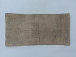 75 центов 1862, фото №3