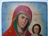 Казанская икона Богородицы, фото №4