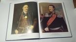 Наградные медали XVIII-XIX веков для казачества, фото №6