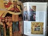 Народне мистецтво. До 360 річча утворення казацької держави, фото №6