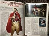 Народне мистецтво. До 360 річча утворення казацької держави, фото №7
